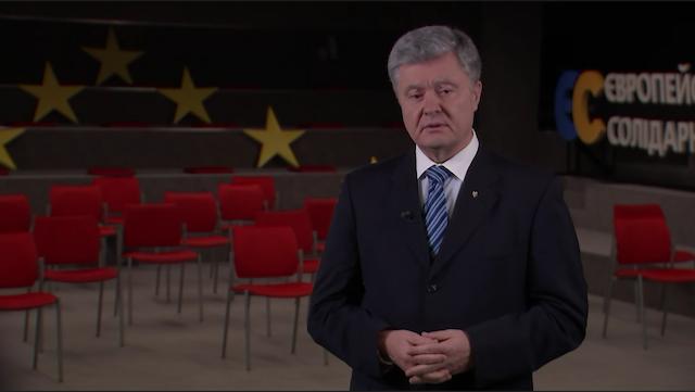 Порошенко представив програму порятунку українців від пандемії