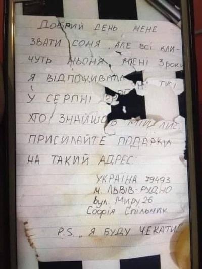 Бутылочная почта из Украины в Венгрию: письмо получили спустя 15 лет