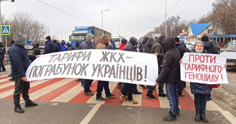 Акция протеста против тарифного геноцида. ВИДЕО