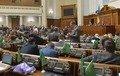 Рада підтримала законопроект про вакцинацію
