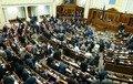 Верховна Рада дозволила вакцинувати українців від коронавірусу