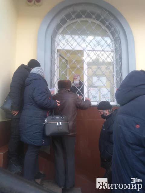 Сергей Форест: Житомиргаз вообще охренел. ВІДЕО. ФОТО