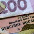В Україні підвищили пенсійний вік