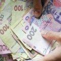 У Житомирі жінка віддала незнайомцеві 10 тис. грн та 400 доларів