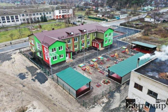 На Житомирщині завершили будівництво нового дитсадка. ФОТО