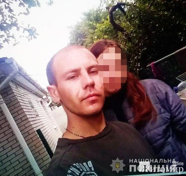 Поліцейські розшукують молодого чоловіка, який застромив ножа в область серця житомирянину. ФОТО