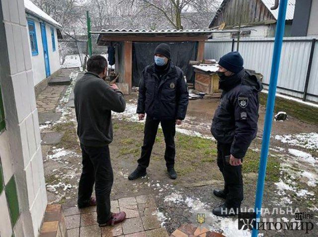 У Новограді-Волинському поліцейські відкрили кримінальну справу на чоловіка, який знущався над матір'ю та тіткою. ФОТО