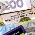 У житомирському пенсійному розповіли про стан фінансування пенсійних виплат за січень 2021 року