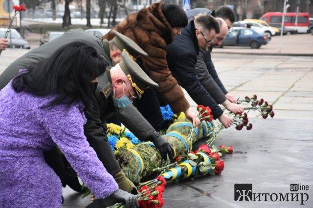 У Житомирі відзначили 114-у річницю від дня народження Корольова. ФОТО