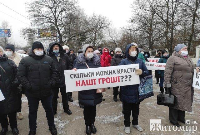 Близько сотні людей у Житомирі перекрили дорогу в напрямку Києва. ФОТО