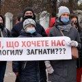 В Житомире люди блокировали дорогу на Киев из-за повышения тарифов. ФОТО