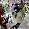 У Житомирі розшукують жінку з чоловіком. ФОТО