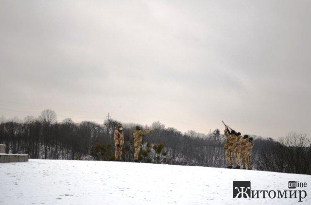 У Житомирі відзначають 77-річницю визволення області від нацистських загарбників. ФОТО