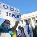 Что делать, если вас начнут кошмарить за русский язык после 16 января? Алгоритм действий