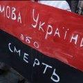 Украинизация нужна, чтобы создавать гражданам комплексы