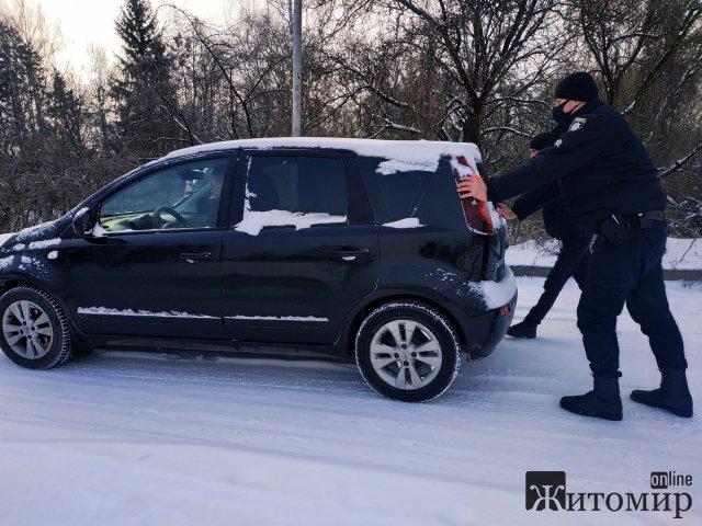 У Житомирі поліцейські пхали автівку водія, яку не вдалось завести. ФОТО