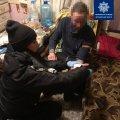 У Житомирі під час конфлікту з родичами чоловік порізав вени. ФОТО
