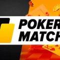 Как можно играть в покер в интернете на гривны?