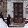 Москвичка 20 лет жила со скелетом сына в доме и вынесла труп сожителя на помойку