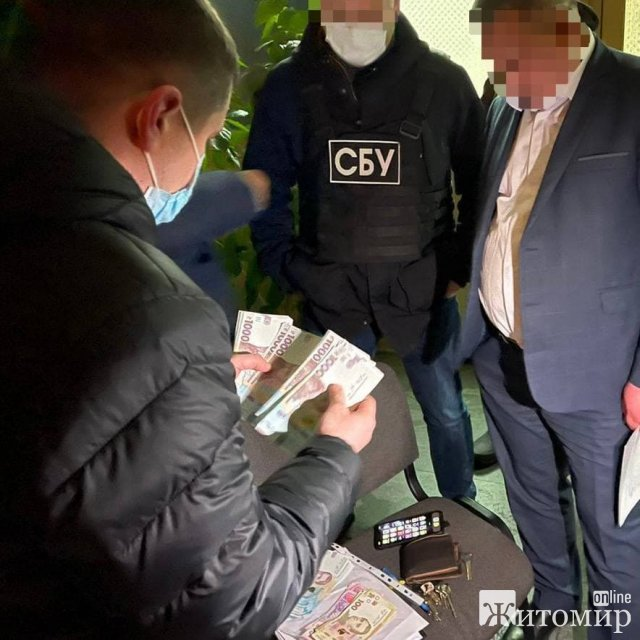 Подробиці затримання на хабарі директора департаменту Житомирської ОДА - відкат просив