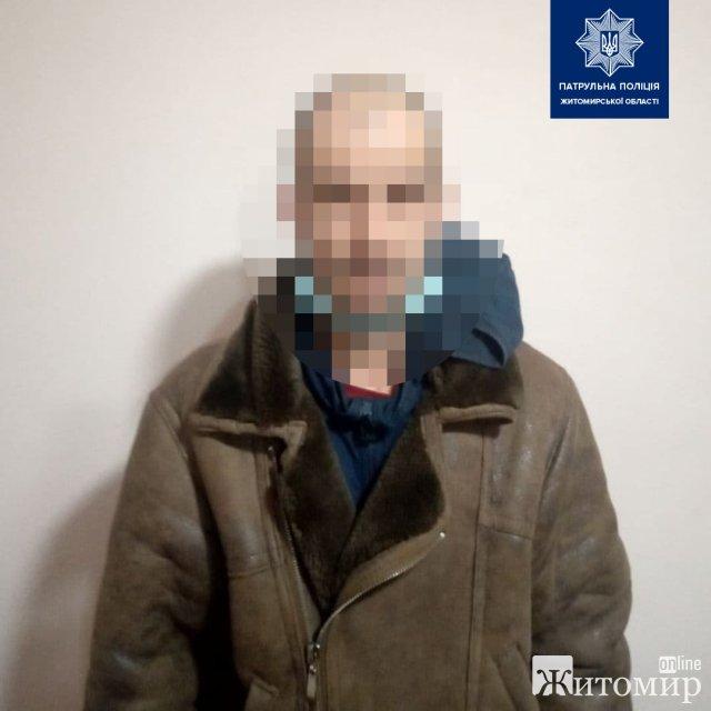 На Сціборського в Житомирі поліцейський наздогнав злодія. ФОТО