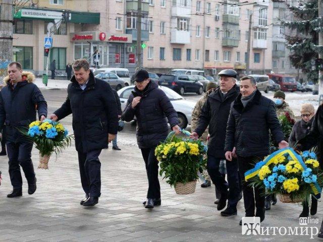 День Соборності України в Житомирі. ФОТО