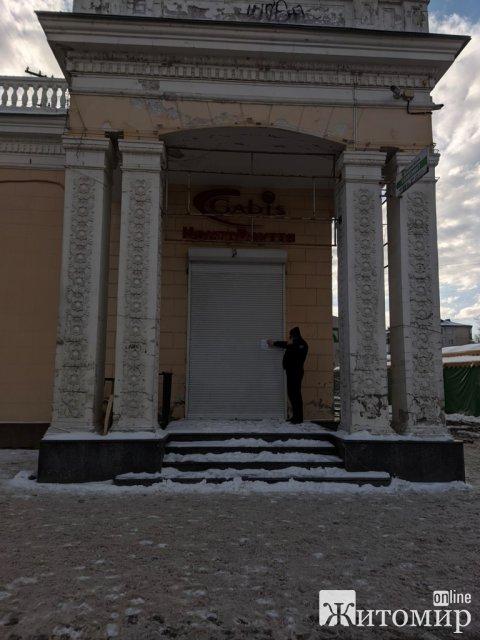 У Житомирі під час локдауну зачинені заклади торгівлі, а муніципали виписують штрафи за неприбраний сніг. ФОТО