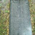 На Житомирщині знайшли гранітну плиту зі списком козаків Ворсівської сотні 1649 року. ФОТО