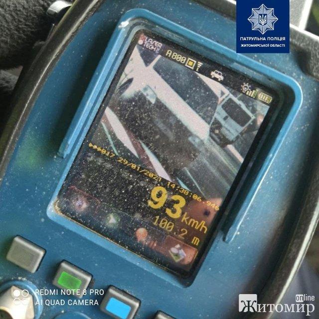 На Київському шосе в Житомирі водій Honda хотів відкупитися від патрульних 500 грн. ФОТО