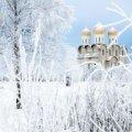 Православний календар на лютий 2021 року: повний список свят
