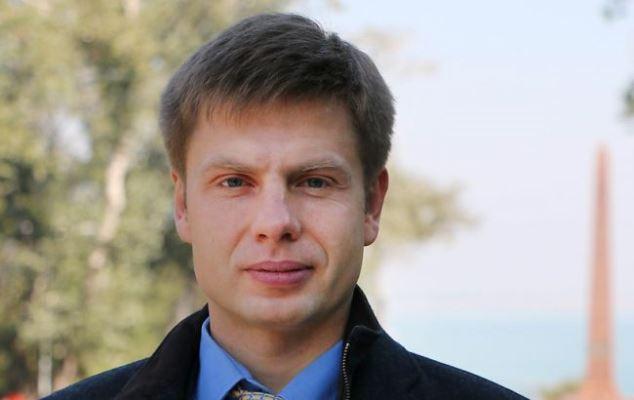"""У Житомирі відбудеться відкриття освітньо-культурного простору """"Гончаренко центр"""""""