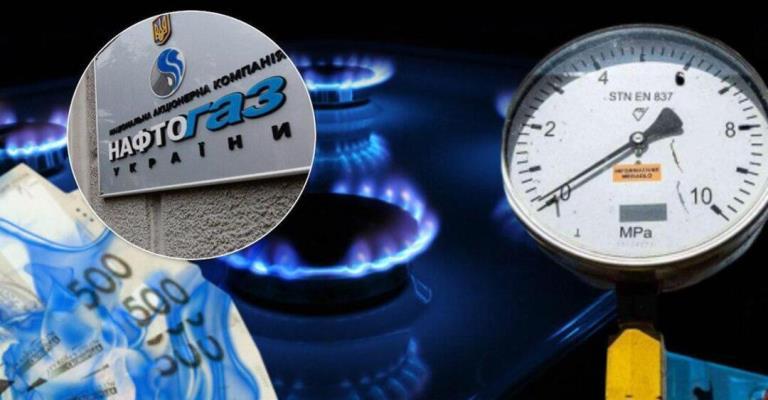 Одураченная Украина продолжает оставаться в составе Нафтогаза