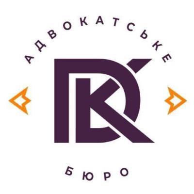 Ситуація навколо ДТП, учасником якого є Кропачов, нагнітається його політичними опонентами!