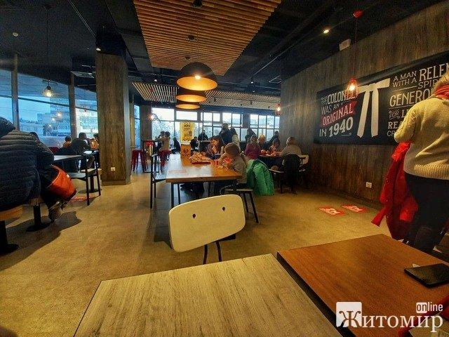 """Житомирський """"KFC"""": сервіс, ціни, враження. ФОТО"""
