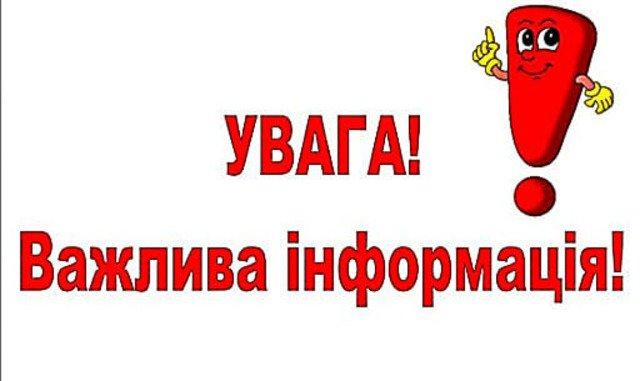 У Житомирі та області попереджають про небезпечне метеорологічне явище