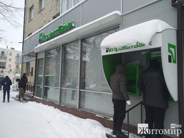 У Житомирі в банкоматах «Приватбанку» обмежили зняття коштів. ФОТО