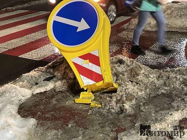 У центрі Житомира збили дорожній знак. ФОТО