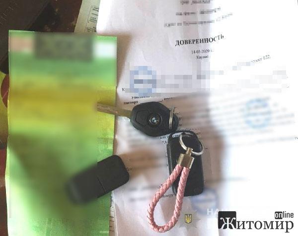 У Житомирі на стоянці поліцейські знайшли BMW X5, який викрали на Рівненщині. ФОТО