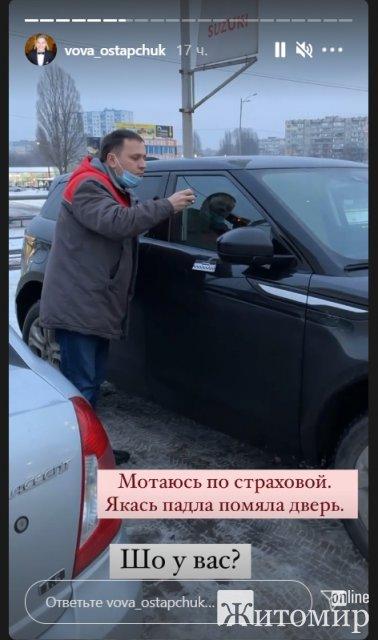 Володимиру Остапчуку пошкодили машину за 1,4 мільйони