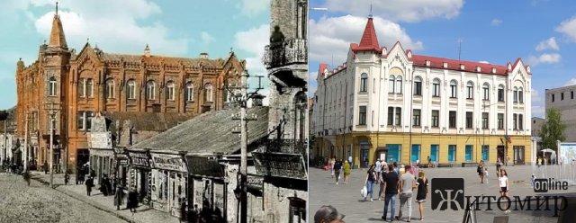 Вулиця Михайлівська у Житомирі на початку 1900-х років. ФОТО