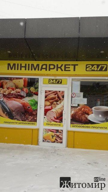 Двірникам мікрорайону Маликова в Житомирі пропонують безкоштовний чай та каву. ФОТО