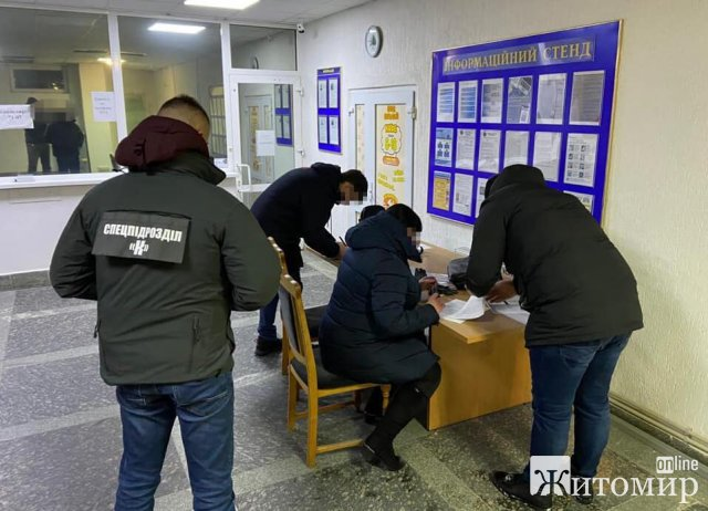 У Житомирській області викрили посадовицю податкової міліції на привласненні понад 450 тис. грн речових доказів. ФОТО
