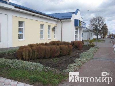 Які державні приміщення продали у Житомирі в 2021 році?