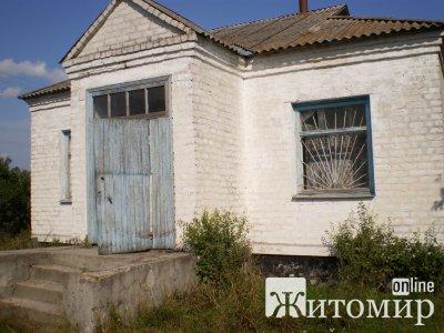 Які державні приміщення Житомирщини планують продати в 2021 році?