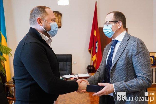 Ректор житомирського університету став радником голови облради. ФОТО
