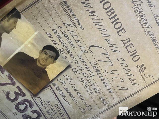 Зараз у Житомирі перебуває Вахтанг Кіпіані. ФОТО