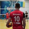Житомир у волейболі  претендує на найвищі відзнаки