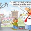 Украине предлагается вариант налоговой реформы, который выгоден крупному бизнесу