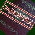 У пункті пропуску на Житомирщині видворили росіянина, який двічі незаконно їздив до окупованого Криму