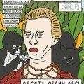 У Житомирі відбудеться презентація експозиції ілюстрацій Олександра Грехова «Десять облич Лесі»